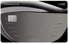 신한카드, 골프 특화 카드 '라베' 출시