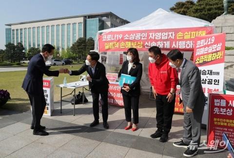 김기현 국민의힘 원내대표 천막농성장 방문