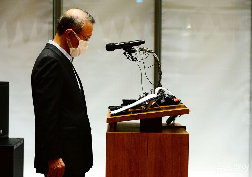 [NW포토]홍원식 회장 사퇴발표 직 후 주가는 21.6%까지 상승↑