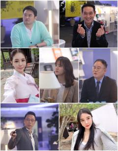 가상자산 예능 '점핑앤덤핑 파트2', 15일 촬영 돌입
