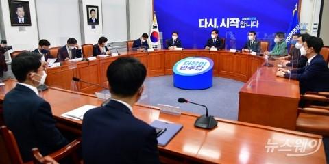더불어민주당, 부동산 현황 관계부처 보고