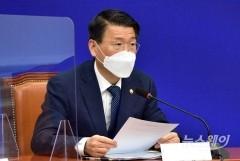 공전 길어지는 청문정국···금융당국 인사도 '올스톱'