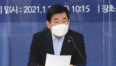 민주당 부동산특위 위원장에 '경제통' 김진표 내정
