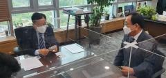 김준성 영광군수, 국비 확보 위해 환경부 방문
