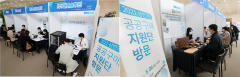 한국국토정보공사(LX), '중소기업 공공구매 상담회' 개최