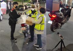 한국교통안전公 광주전남본부, 유관기관 합동 이륜차 단속 실시