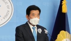 민주당 부동산 정책, 김진표에 달렸다···거래세 완화 예고