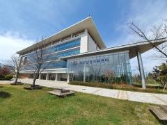 전남테크노파크, '전남 위기대응지역 기업비즈니스센터운영사업' 수혜기업 모집