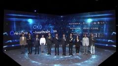 종근당, 창립 80주년 기념식 개최
