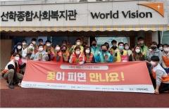iH공사, 선학임대아파트 입주민에 봄 나눔 바구니 전달