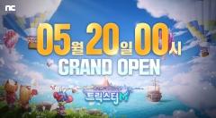 엔씨, 5월 20일 '트릭스터M'···사전 예약 500만 돌파