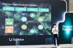 BAT코리아, 온택트 박람회서 ESG 로드맵 발표
