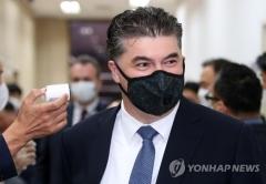 검찰, 카허 카젬 한국GM 사장 다시 출국정지 조치