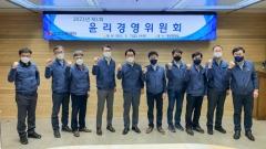 인천교통공사, 2021년 제1회 윤리경영위원회 개최