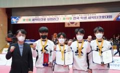 동신대 세팍타크로팀, 전국 학생 대회 '우승'
