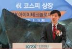 """SKIET, 오늘 상장···노재석 사장 """"글로벌 1위 소재 솔루션 회사 목표"""""""