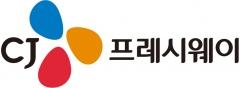 CJ프레시웨이, 1Q 매출액 9.4% 감소···흑자전환은 성공