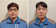 대구도시철도, '철도차량정비기능장' 2명 배출