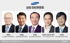 [ESG가 미래다|삼성]정병석·박대동·허경욱 사외이사가 이끈다···준법위 활동도 꿋꿋