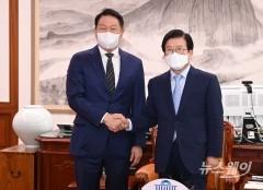 [NW포토]박병석 국회의장과 최태원 대한상공회의소 회장