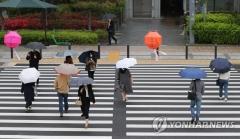 [날씨]27일 전국 흐리고 비