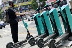 전동 킥보드 사고, 3년새 8배 증가···신호 위반·역주행 등