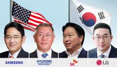 4대 그룹 투자보따리 총 44조···SK하이닉스 R&D센터 짓는다