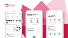 AIA생명, 삼성카드와 고객맞춤형 암보험 출시