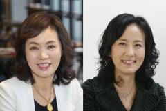 롯데카드, 여성 사외이사 2명으로 늘려···ESG경영 강화