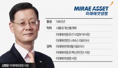 '미래에셋 IT통' 김병윤, 미래에셋생명 디지털 혁신 이끈다