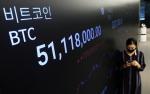특금법 시행 눈앞···금융당국, 부실 코인 거래소 솎아내기 스타트