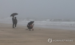 [오늘 날씨]태풍 '찬투' 영향, 제주·남부 많은 비