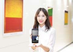 삼성화재, 업계 최초 지문인증 전자서명 도입