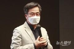 """김동연 대선 출마선언 """"기존 정치세력에 숟가락 얹지 않겠다"""""""