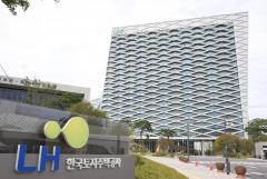 LH, 국가보훈처와 국가유공자 주거지원 확대 협약