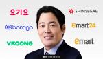 이베이도 거머쥔 정용진의 통 큰 투자···새 먹거리 찾아 광폭행보