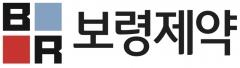 보령제약, 시노팜과 손잡고 '겔포스' 중국 유통망 확대