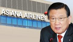 박삼구 前 회장, 아시아나 기내식 공급 30년 순이익 보장···대한항공 합병과 별개