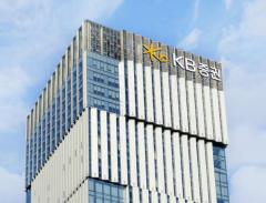 KB증권, 서비스형 뱅킹 플랫폼 구축···디지털 생태계 확장