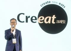 CJ제일제당, B2B 사업 강화···조직 신설·신규 브랜드 론칭