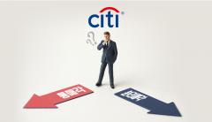 씨티은행, 22일 이사회···소매금융 철수 방식 논의