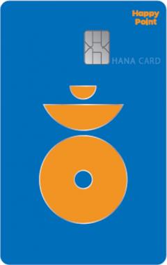 하나카드, 해피포인트 적립 강화한 '뉴 해피' 카드 출시