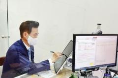 교보생명, 전국 창구에 종이 필요 없는 전자문서 업무 환경 구축