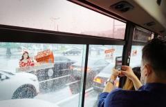 캐롯손보, 퍼마일자동차보험 가입 경로 대중교통으로 확대