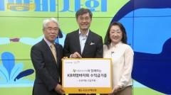 KB손해보험, ESG경영 실천 위한 KB희망바자회 개최
