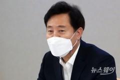 """오세훈 서울시장 '내곡동 셀프보상' 무혐의···與 """"납득하기 어렵다"""""""