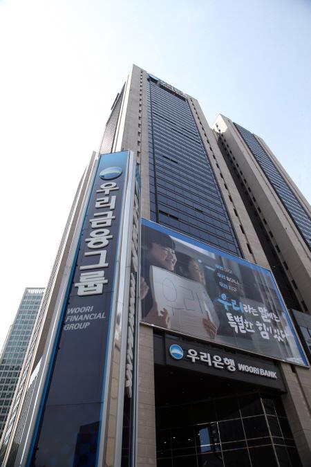 우리금융, '디노랩 통합 2.5기' 스타트업 14곳 선발