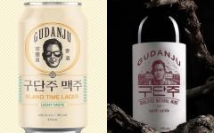 이마트24, 'SSG랜더스라거' 내놓는다···야구 마케팅 강화