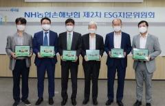 NH농협손보, 업계 최초 1000억원 규모 ESG채권 발행