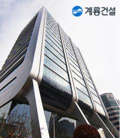 [단독]계룡건설, 하반기 새 주택 브랜드 론칭
